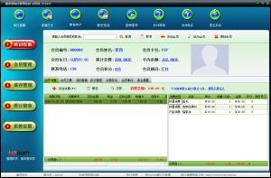 http://www.g564.com/upload/images/2020/12/t_92063e0ab4db07f1.jpg